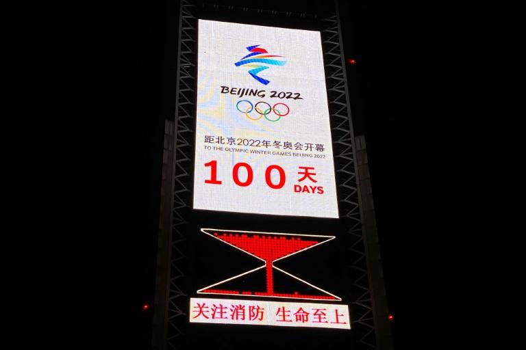 Beijing Games organisers say virus 'biggest challenge', 100 days from start
