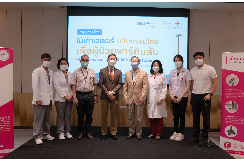 MedPark Hospital joins hands with King Chulalongkorn Memorial Hospital