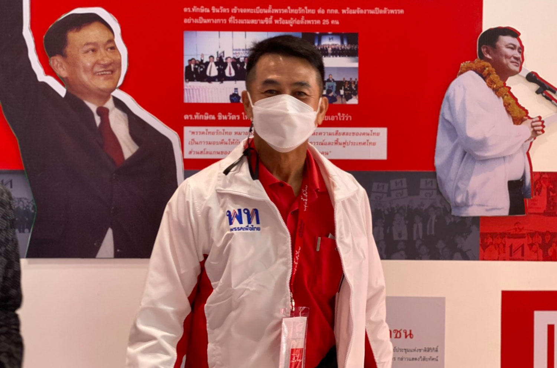 Cholnan becomes new Pheu Thai leader