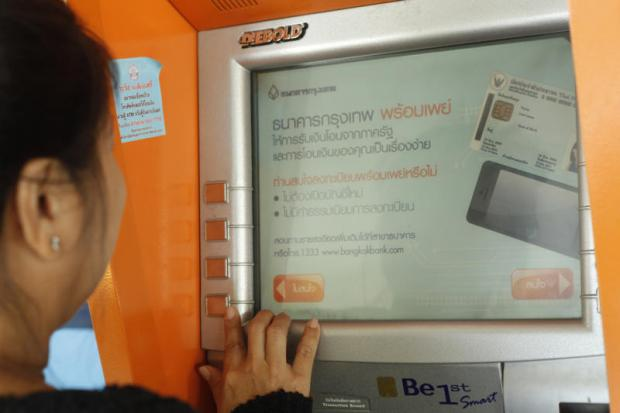 Like many banks, Bangkok Bank is offering PromptPay registration via ATMs. As of July 12, the Bank of Thailand reported that 9.7 million people had signed up for PromptPay. PORNPROM SATRABHAYA