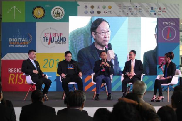 Science and Technology Minister Pichet Durongkaveroj (centre) speaks at Startup Thailand & Digital Thailand 2016. THITI WANNAMONTHA