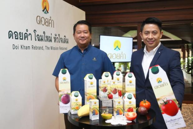 Pipatpong Israsena (left), president and chief executive of Doi Kham Food Products, and chief operating officer Sorapas Suttienkul present Doi Kham products.