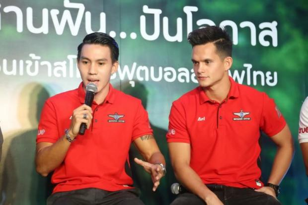 Bangkok United stars Teerathep Winothai, left, and Mika Chunuonsee during a press conference yesterday to announce that the club and CP Group are joining hands in their search for young players.