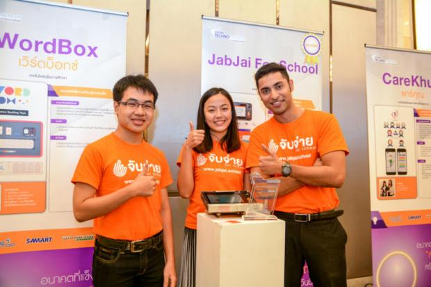 The team of JabJai for School won first prize at Young Technopreneur 2016. Photo courtesy of Samart Corporation