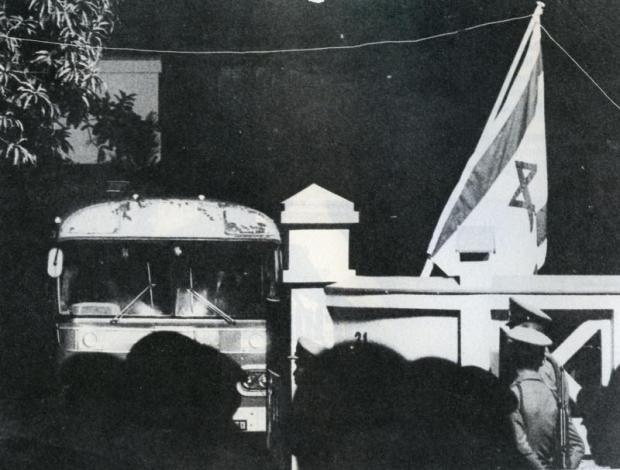 Close call: On Dec 28, 1972, four members of the pro-Palestine Black September group seized six hostages at the Israeli Embassy in Bangkok. On Dec 29, the hostages were released and the captors were sent on a bus to Don Mueang airport.