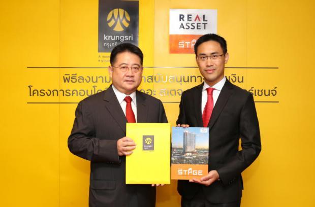 Mr Pornsanong will go after Japanese FDI.