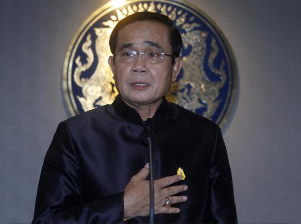 Prayut: Caption