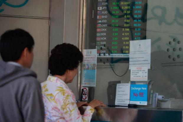Baht likely to weaken on Fed rate rise