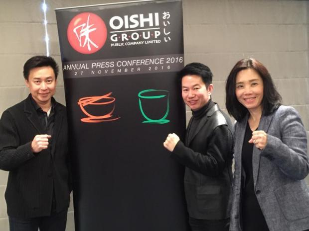Mr Marut (left), Mr Paisarn and Mrs Jesdakorn pose during a media briefing on Oishi's 2017 expansion plans, focusing on product innovation, brand engagement and distribution.