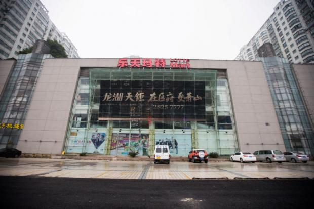 A Lotte Mart is seen closed in Hangzhou, Zhejiang province on Sunday.(Reuters Photo)