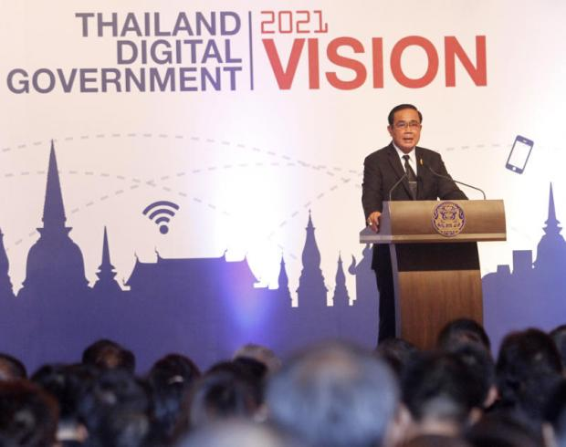 Mr Prayut says state officials will be key to the success of the government's digital evolution move.THANARAK KHUNTON