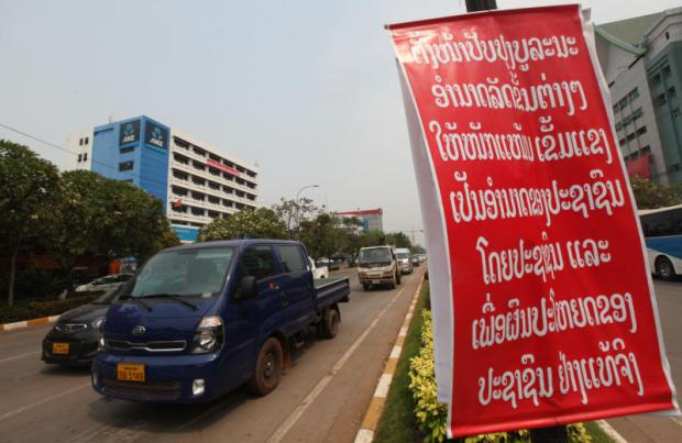 Traffic in the business area of Vientiane, the capital of Laos, one of the CLMV countries that is enjoying strong economic growth.THITI WANNAMONTHA
