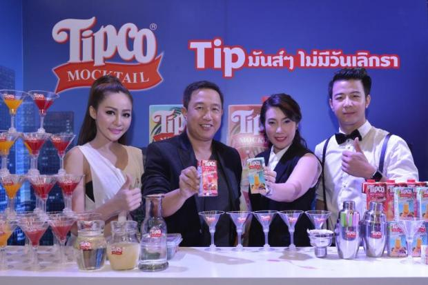 Mr Ekapol (second from left) launches Tipco Mocktail, aimed at younger, healthy-conscious consumers.