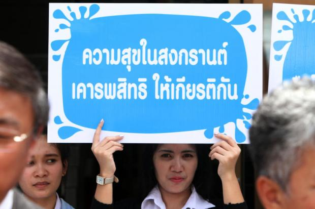 A campaigner yesterday calls for more respect for women, who are often sexually harassed during the Songkran festival. Apichart Jinakul