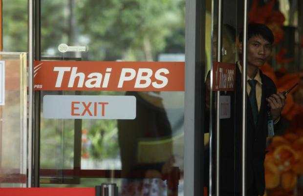Thai public service broadcaster, ThaiPBS, is now under the spotlight following a scandal that threatens its future. (Photo by Pornprom Satrabhaya)