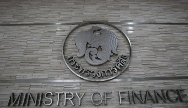 The Finance Ministry is considering broadening the payment options for members of the mandatory provident fund when they retire, says a source.PATTARACHAI PREECHAPANICH
