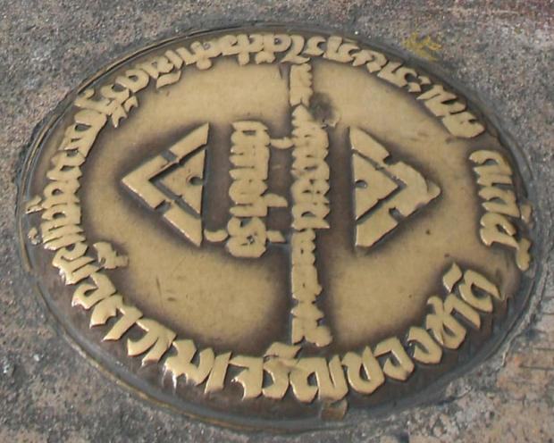 The missing memorial plaque of the Siamese Revolution of 1932 has been replaced with a new plaque t the Royal Plaza near the King Rama V equestrian statue.