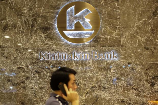 A Kiatnakin Bank branch at a shopping mall in Bangkok. The small bank outpaced its peers in first-quarter results.