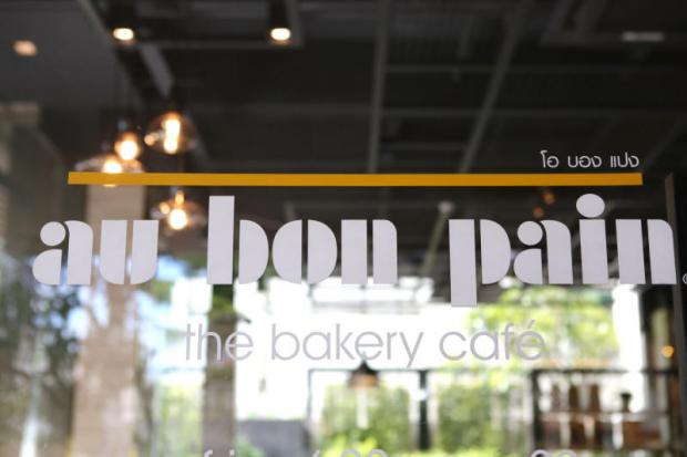 Au Bon Pain has over 70 branches across Thailand. Mudman will spend 200 million baht to expand the bakery chain this year.
