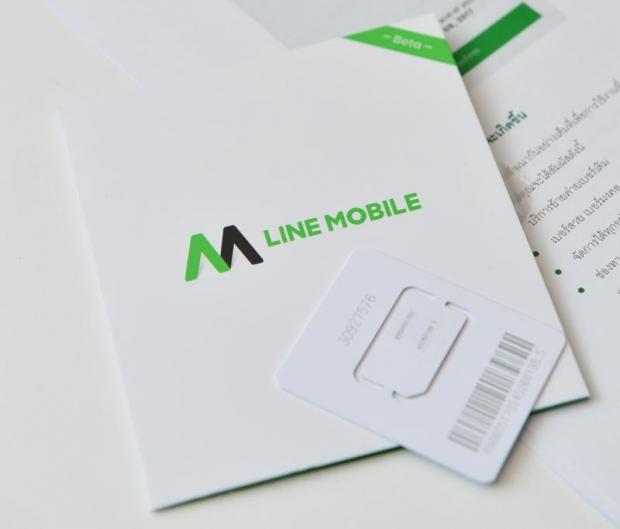 Line Mobile is a low-cost SIM card package through which subscribers can use Line's free services of messaging, calls and video chat. The package, priced at 99 baht for 1.5GB, could draw users who consume a small volume of data.
