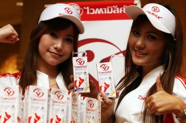 Vitamilk's soy drinks are part of the new expansion plan.WEERAWONG WONGPREDEE