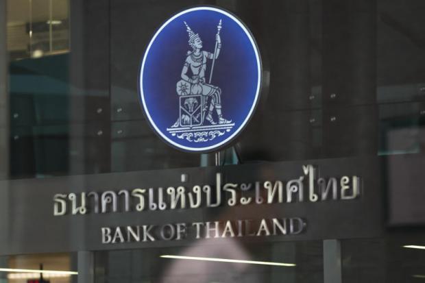 The Bank of Thailand's headquarters on Samsen Road in Bangkok. The central bank is warning of further risks ahead. SEKSAN ROJJANAMETAKUN