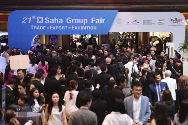 Saha Group Fair is anticipated to attract over 1 million visitors, contributing more than 300 million baht in transactions. The fair runs until Sunday at the Queen Sirikit National Convention Center. PATIPAT JANTHONG