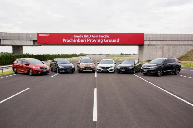 Honda R&D Asia Pacific in Prachin Buri features eight kilometres of track for testing new models.
