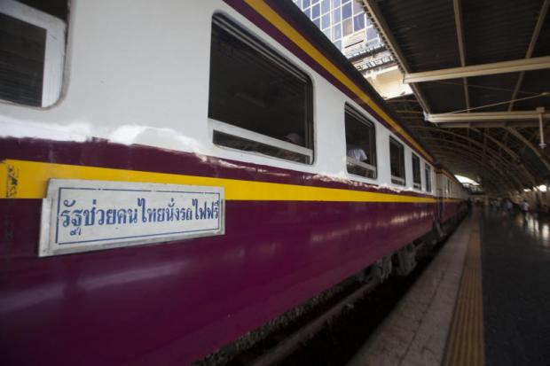 A free-ride train sits at Hua Lamphong station. The service is one of several welfare schemes available to qualified registrants.PAWAT LAOPAISARNTAKSIN