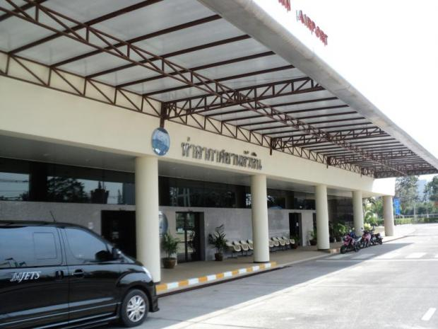 Hua Hin airport's terminal:  The seaside resort has yearned for air connection which is lacking. BOONSONG KOSITCHOTETHANA