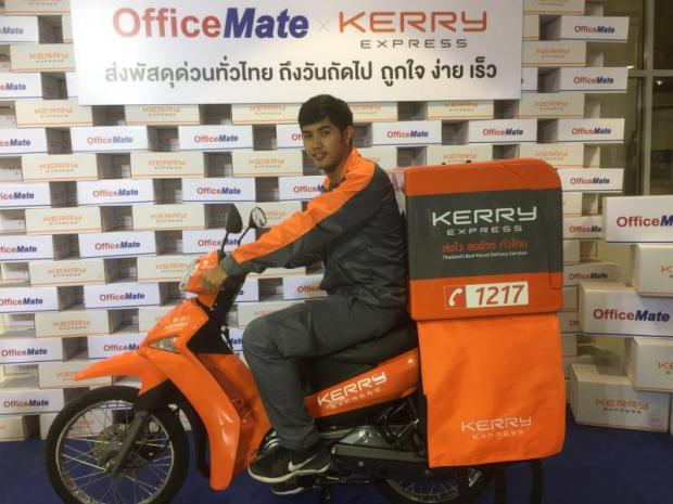 Kerry Express Thailand has teamed up with OfficeMate to offer a full range of express parcel delivery services next year.