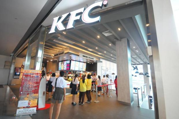 The franchisee strategy is hoped to boost KFC in Thailand to reach 1,000 branches in the near future.