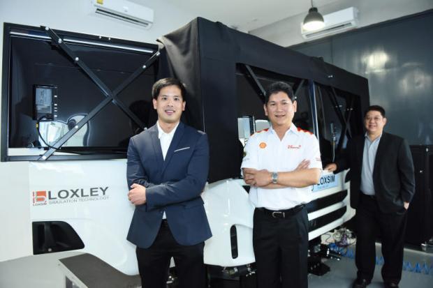 LoxSim opens driving centre