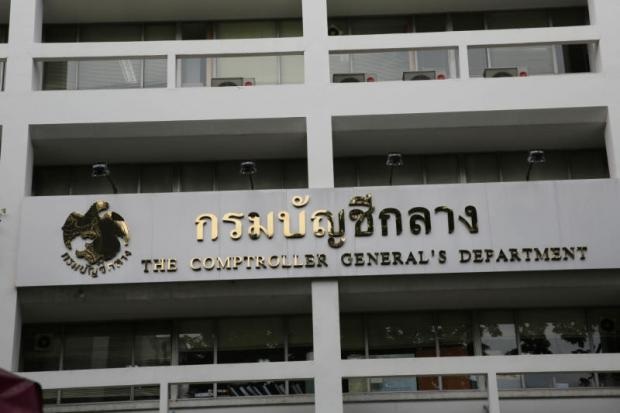 The new law requires 9,000 state agencies to apply the state procurement process, according to the Comptroller-General's Department. PATTARACHAI PREECHAPANICH