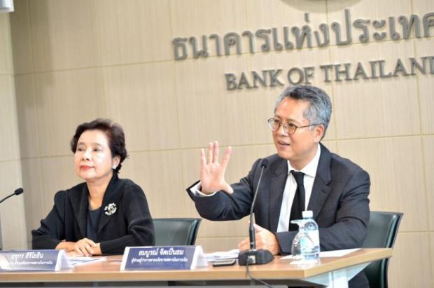 Central bank's executives; Ruchukorn Siriyodhin (left) Deputy Governor Financial Institutions Stability and Somboon Chitphentom Assistant GovernorFinancial Institutions Policy Group explain the issue to press yesterday.
