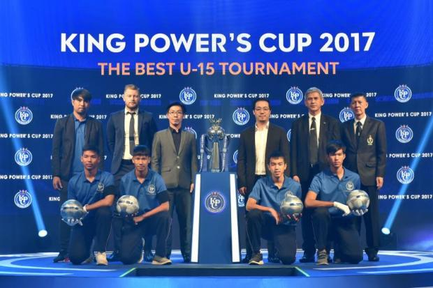 Aiyawatt Srivaddhanaprabha, standing third right, at yesterday's news conference to announce this year's U15 King Power's Cup. PR