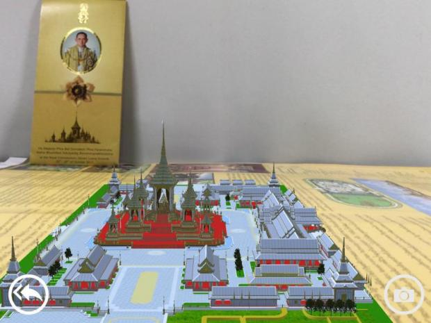 An example of ARZIO, the augmented reality app for use with commemorative brochures for the late King Bhumibol. The 3D model of the crematorium will overlay a paper commemorative brochure.