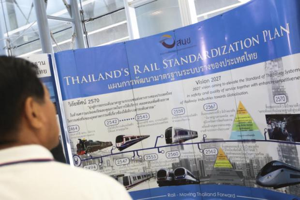An exhibit of railway projects. The Bangkok-Rayong high-speed rail is among the projects set for launch in 2018. PATIPAT JANTHONG