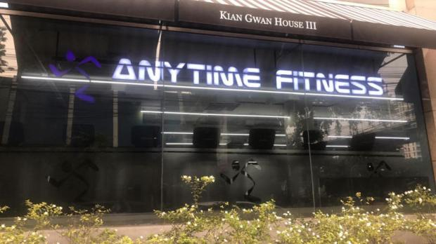 The first Anytime Fitness is opened in Bangkok at Kian Nguan building on Wireless Road.