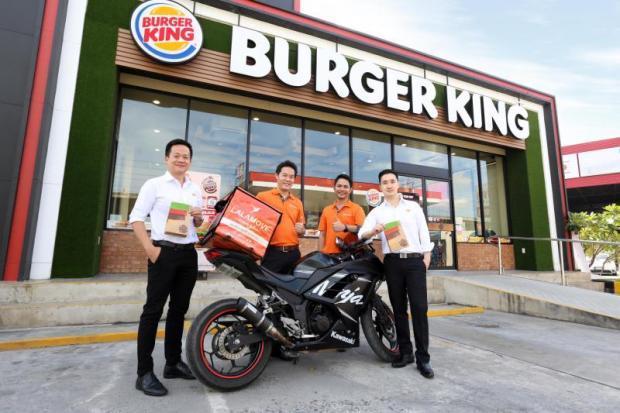 Image result for burger king delivery motorbike rider