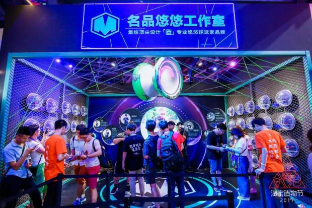 People attend a Taobao fair promoting the website buy-online, try-offline move.