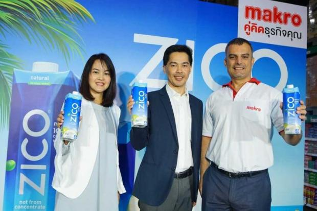 Mrs Karaked and colleagues announce the launch of 'Zico' at Makro Sathorn.