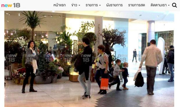 A woman believed to be fugitive ex-prime minister Yingluck Shinawatra is seen shopping at a mall in West London on Tuesday according to a photo posted on the website of NewTV.
