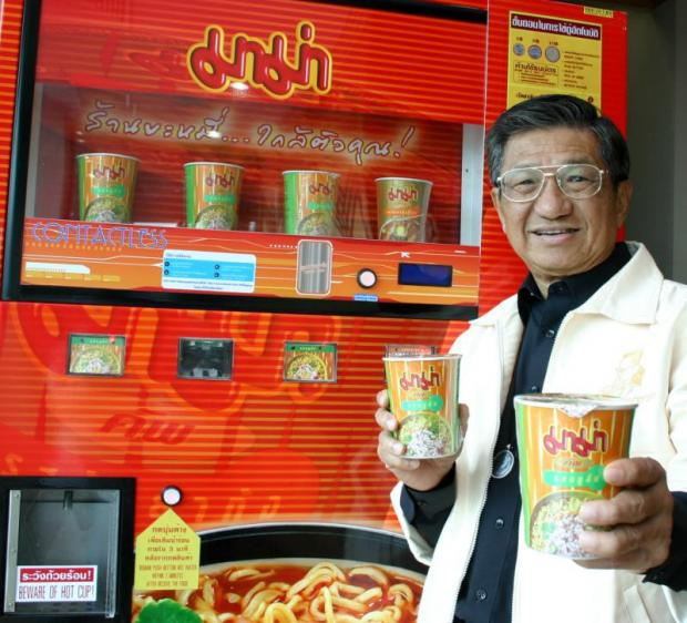 Mr Pipat says the company bought a 10-rai plot in Mandalay for an instant noodle factory.