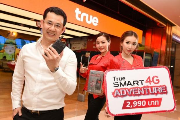 The True SMART 4G Adventure is what the company claims to be the first 4G walkie-talkie smartphone in Thailand.
