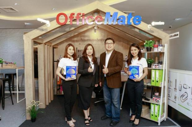 Mr Worawoot and OfficeMate managing director Wilawan Rerkriengkrai promote the store's one-stop business solutions.