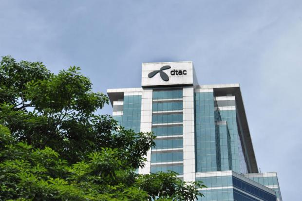 DTAC's head office at Chamchuri Square in Pathumwan district.