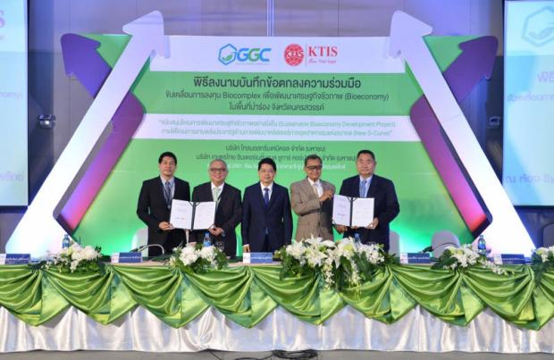 Executives from GGC and KTIS sign a memorandum of understanding to build a bio-economic industrial complex in Nakhon Sawan.