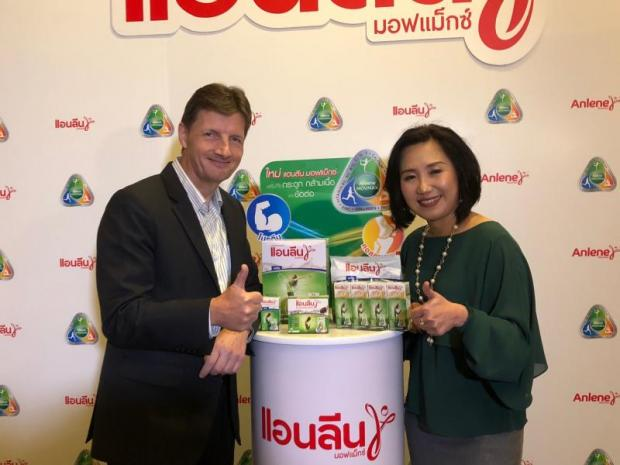 Mr Richards and Ms Supatra present the new Anlene MoveMax products for healthier bones, joints and muscles.