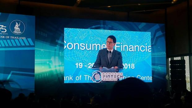 Veerathai Santiprabhob, Bank of Thailand governor, gives the keynote speech at Bangkok Fintech Fair 2018. He said the central bank will use blockchain to create an interbank payment system.